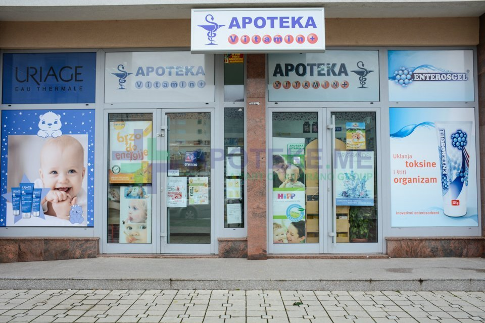 apoteka-vitamin_thumbnail